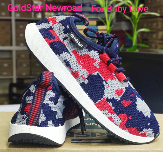 Picture of Goldstar Shoes For Kids