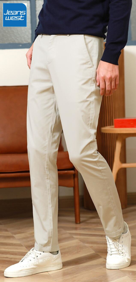 Picture of Jeanswest Beige Pant For Men