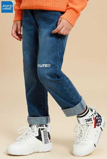 Picture of Jeanswest Indigo Jeans For Boy