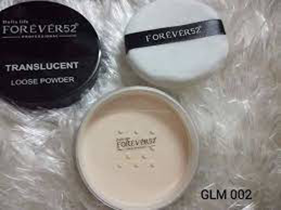 Picture of Forever 52- TRANSLUCENT LOOSE POWDER- Matte GLM002